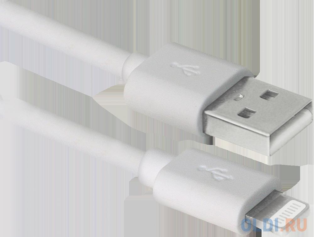 Кабель Lightning 1м Defender ACH01-03BH круглый белый недорого