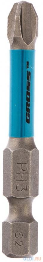 Набор бит торсионных PH3x50 мм для ударных шуруповертов 5 шт.// Gross.