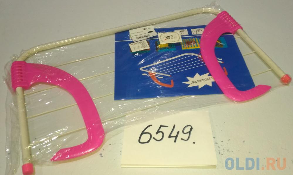 Сушилка-вешалка CRK21BAS015