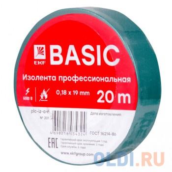 EKF plc-iz-a-g Изолента класс А (профессиональная) (0,18х19мм) (20м.) зеленая EKF PROxima
