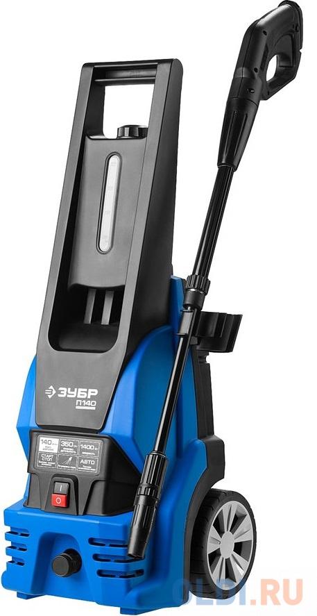 Мойка высокого давления ЗУБР АВД-П140  1400Вт 350л/ч 140бар 13.5кг.