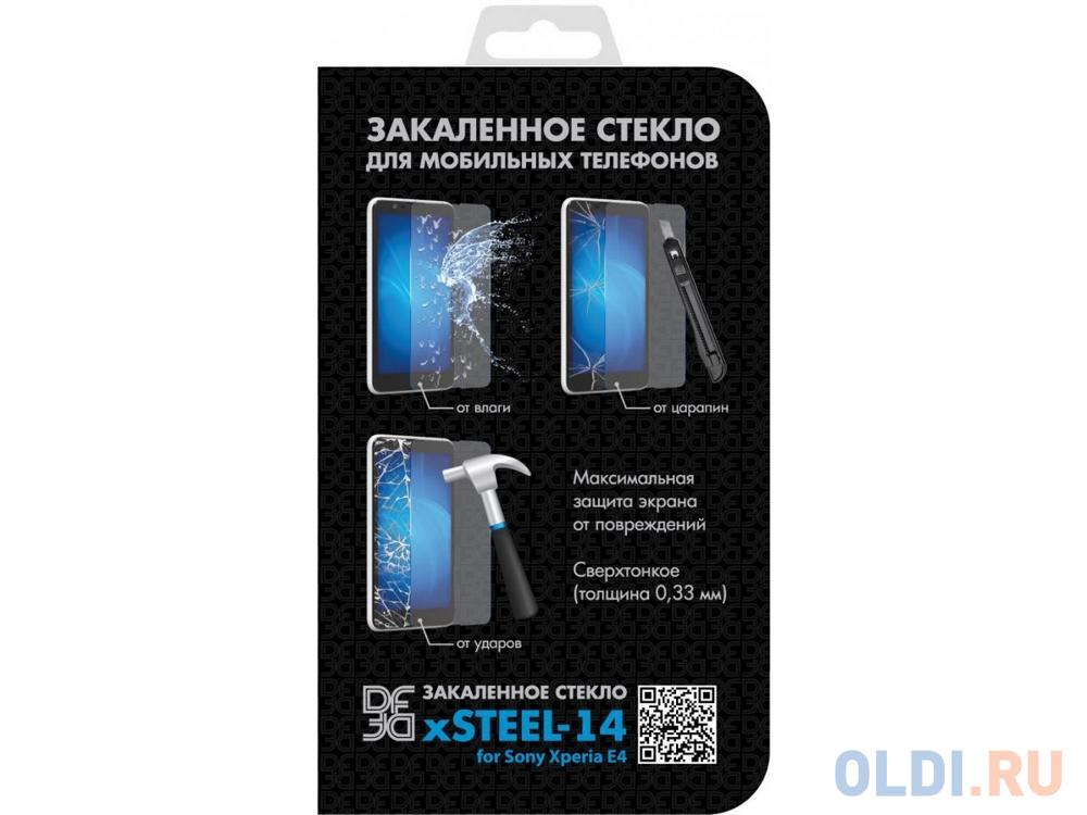 Защитное стекло DF xSteel-14 для Sony Xperia E4 защитное стекло df xsteel 14 для sony xperia e4