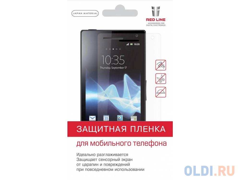 Пленка защитная Red Line для смартфонов 5.9