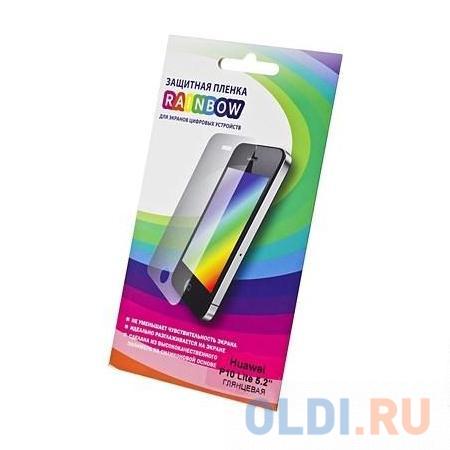 Защитная пленка Rainbow для Нuawei P10 Lite