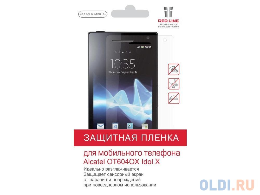 Пленка защитная Red Line для Alcatel OT6040 Idol X