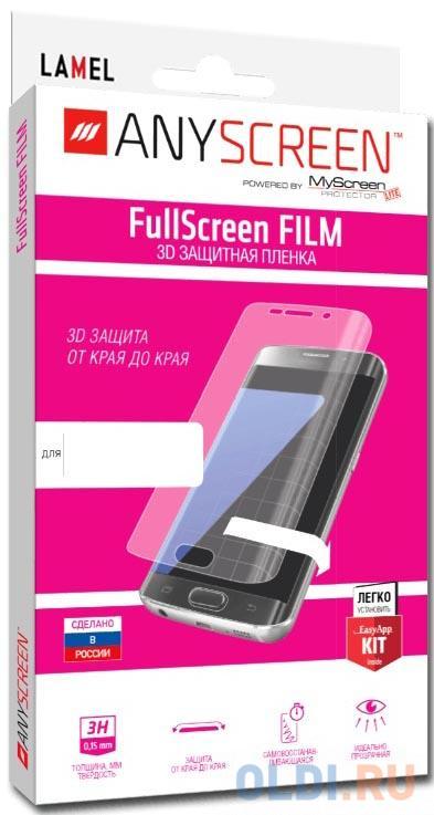 Пленка защитная Lamel 3D защитная пленка FullScreen FILM для Xiaomi Redmi Note 5, ANYSCREEN