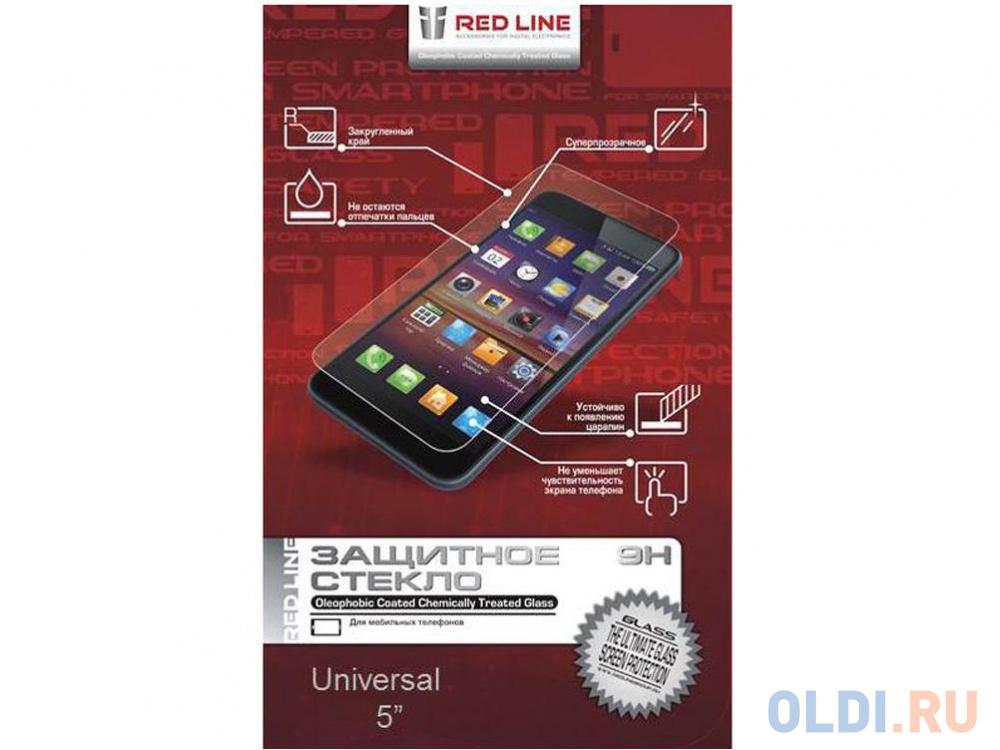 Защитное стекло Red Line для смартфонов 5