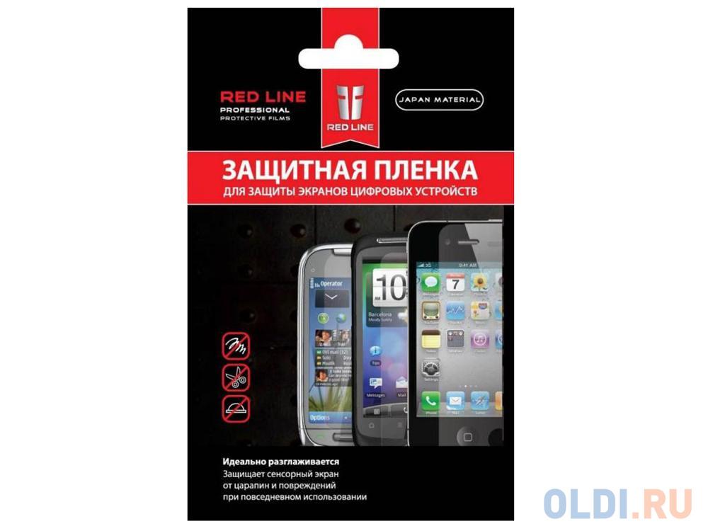 Пленка защитная Red Line для смартфонов 7