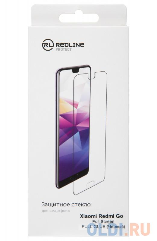 Защитное стекло для экрана Redline