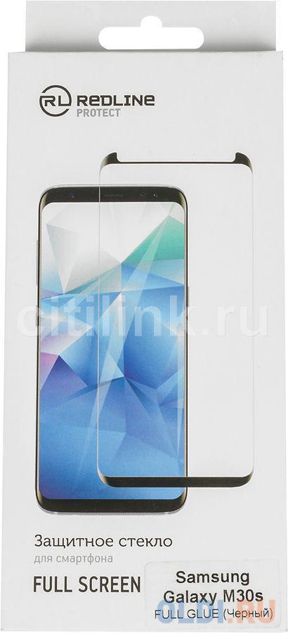 Защитное стекло для экрана Redline для Samsung Galaxy M30s прозрачная 1шт. (УТ000020410)