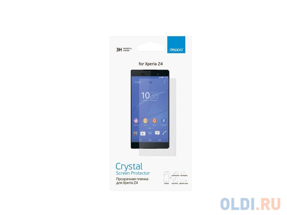 Защитная пленка Deppa для Sony Xperia Z3+ прозрачная 61371