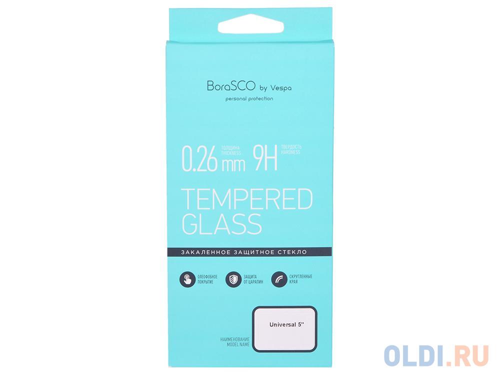 Защитное стекло BoraSCO 0,26 мм Универсальное 5