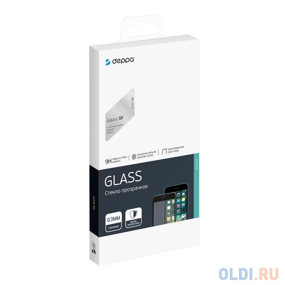 Защитное стекло 3D Deppa Full