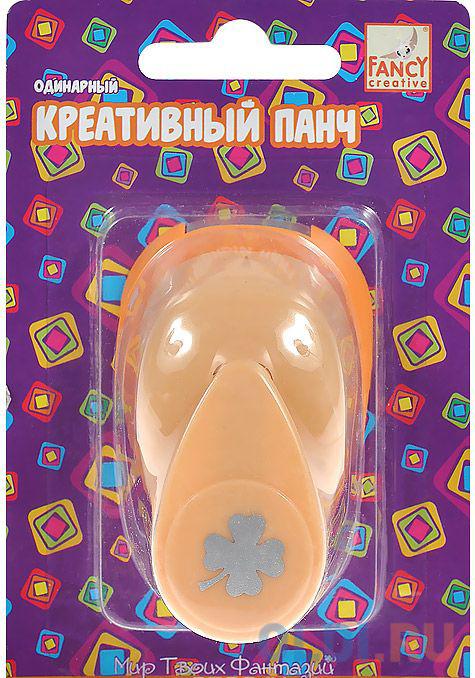 Фигурный дырокол Fancy Creative Клевер 1 лист FDP160/1 одинарный фигурный дырокол fancy creative клевер