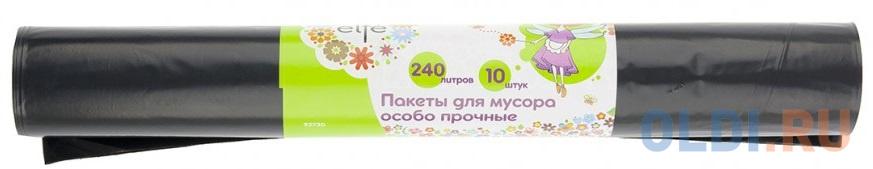 Пакеты для мусора 240л*10шт пвд особопрочные черные, длинный ролик, Россия// Elfe недорого