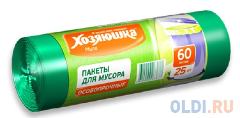 Пакеты для мусора Хозяюшка Мила 07007 стекломой хозяюшка мила kw 01 зеленый