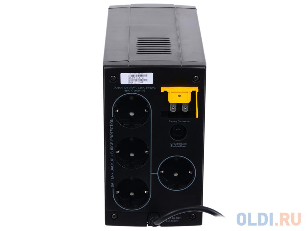 ИБП APC BC650-RSX761 Back-UPS 650VA/360W (3+1 EURO)