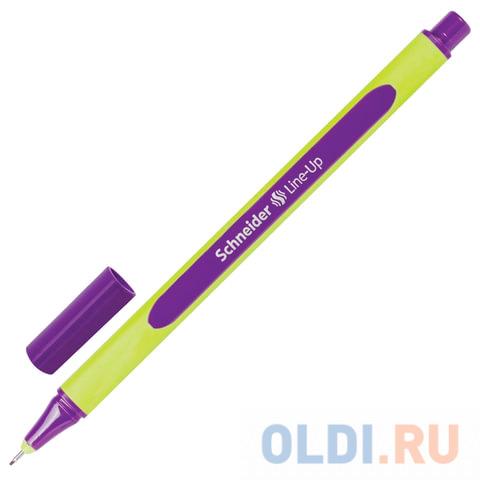 Капиллярная ручка капилярный SCHNEIDER Line-Up фиалковый 0.4 мм