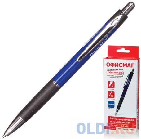 Ручка шариковая автоматическая ОФИСМАГ, корпус синий, узел 0,7 мм, линия письма 0,35 мм, синяя, 141877 ручка шариковая настольная офисмаг 142171 стенд пен2 синий 0 5 мм