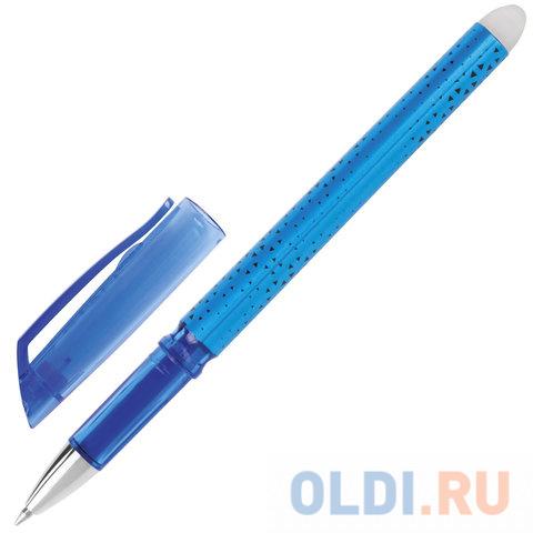 Ручка с гелевыми стираемыми чернилами гелевая STAFF стираемая синий 0.35 мм ручка корректор staff 7 мл