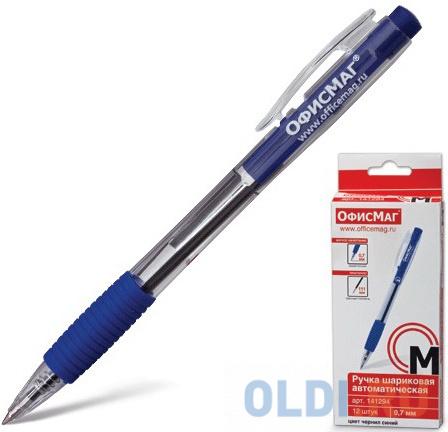 Ручка шариковая автоматическая ОФИСМАГ Офисмаг синий 0.35 мм ручка шариковая настольная офисмаг 142171 стенд пен2 синий 0 5 мм