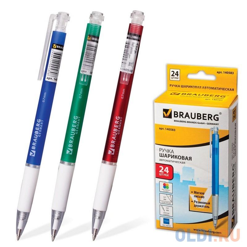 Ручка шариковая автоматическая BRAUBERG 140583 синий 0.7 мм фото