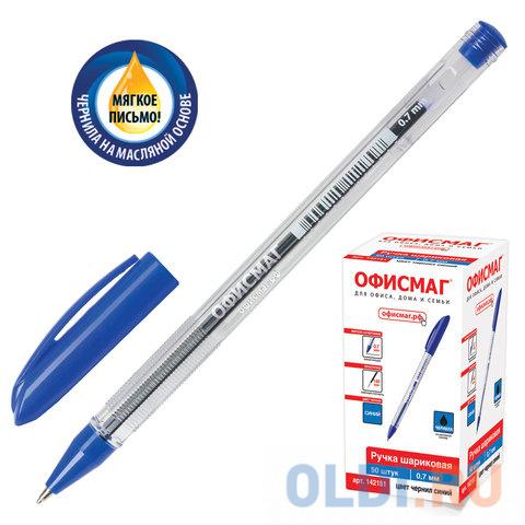 Ручка шариковая масляная ОФИСМАГ Ручка синий 0.35 мм ручка шариковая настольная офисмаг 142171 стенд пен2 синий 0 5 мм