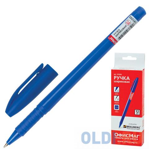 Ручка шариковая шариковая ОФИСМАГ 141293 синий 0.35 мм ручка шариковая настольная офисмаг 142171 стенд пен2 синий 0 5 мм