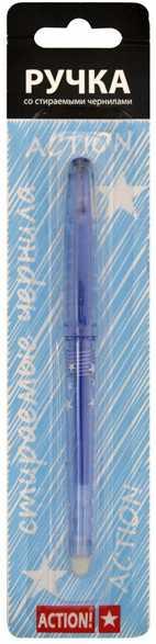 Фото - Ручка гелевая ACTION!, стираемые черные чернила, блистер с европодвесом ручка гелевая action набор 12 цветов с блестками и ароматом фруктов 0 5мм блистер с европодвесом