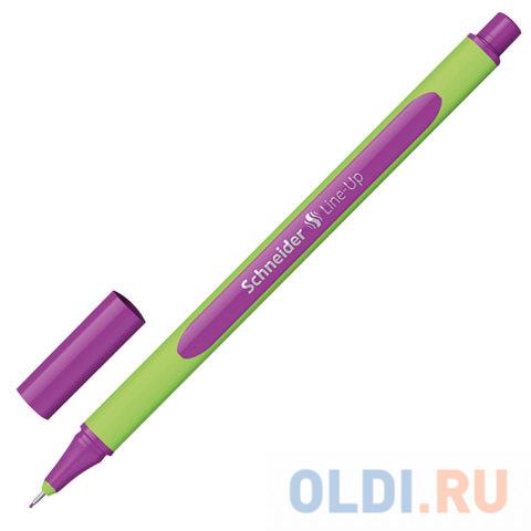 Ручка капиллярная SCHNEIDER (Германия) Line-Up, СИРЕНЕВАЯ, трехгранная, линия письма 0,4 мм, 191020