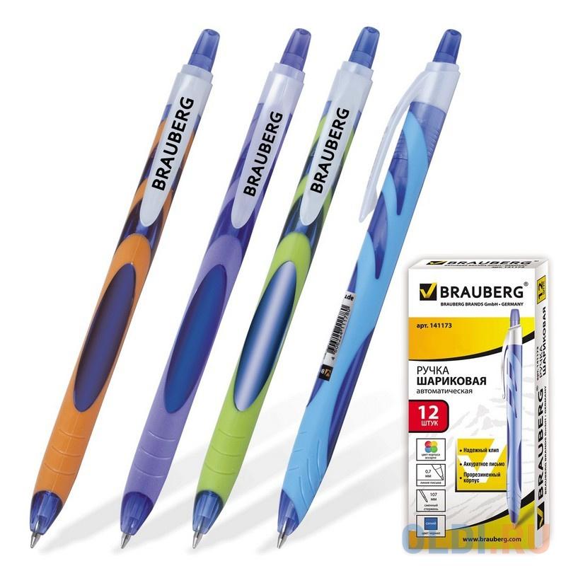 Фото - Ручка шариковая автоматическая BRAUBERG 141173 синий 0.35 мм ручка шариковая автоматическая brauberg violin синий 0 35 мм