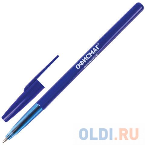 Ручка шариковая шариковая ОФИСМАГ 141117 Офисная синий 0.5 мм ручка шариковая настольная офисмаг 142171 стенд пен2 синий 0 5 мм
