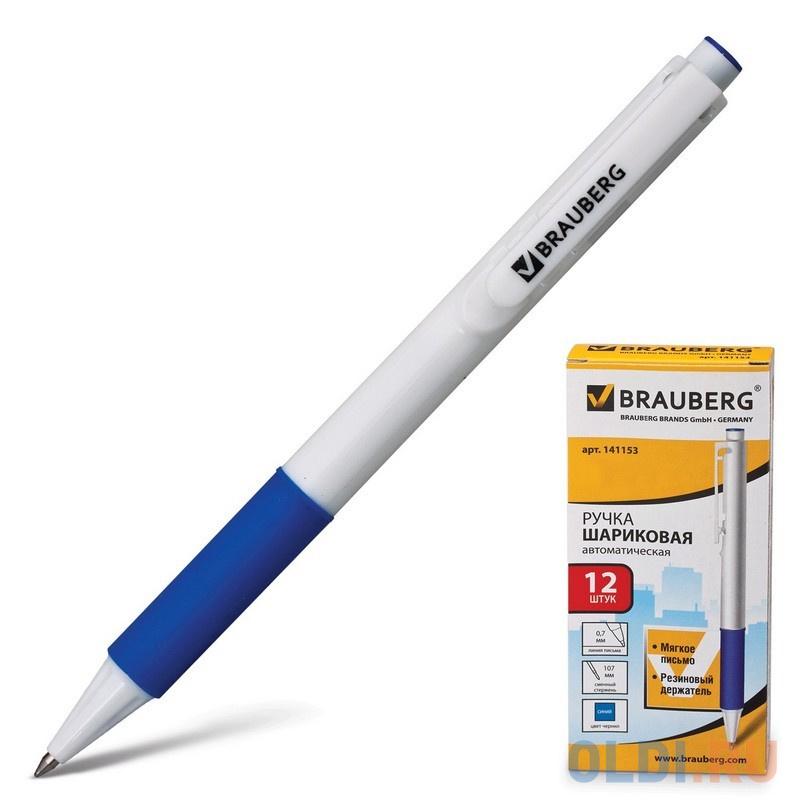 Фото - Ручка шариковая автоматическая BRAUBERG 141153 синий 0.35 мм ручка шариковая автоматическая brauberg violin синий 0 35 мм