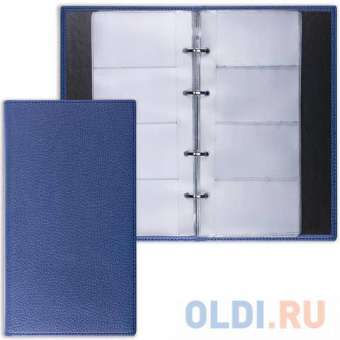 Визитница на кольцах BRAUBERG Favorite, на 240 визиток, под фактурную кожу, темно-синяя, 231664 визитница на 120 визиток на кольцах разм 13х19 см темно синяя pvc