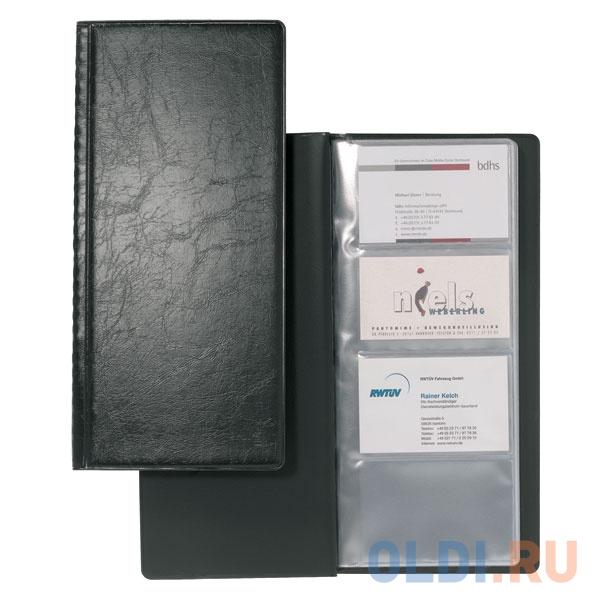 Визитница VISIFIX на 128 визиток, пластиковая обложка, размер 25,3х11,5 см, черная визитница на 120 визиток на кольцах разм 13х19 см темно синяя pvc