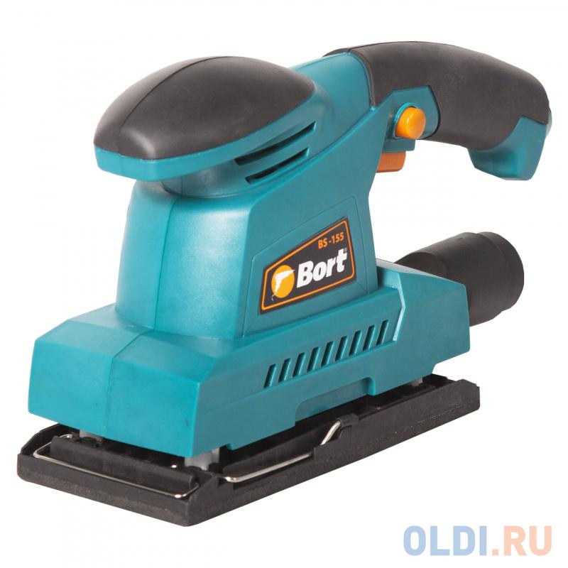 Машина шлифовальная вибрационная Bort BS-155 Размеры подошвы 90х187 мм; Потребляемая мощность 150 Вт; плоскошлифовальная машина bort bs 300 r