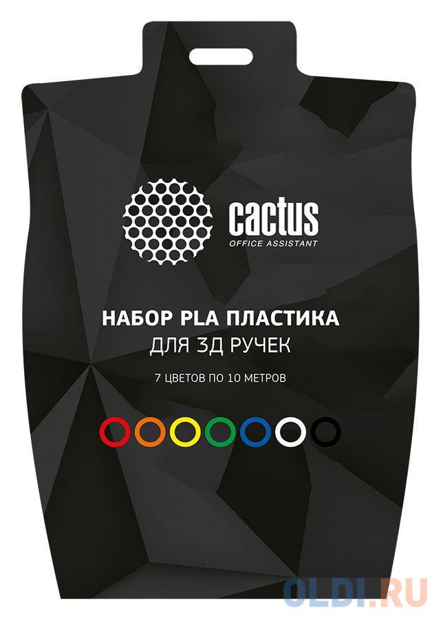 Пластик для ручки 3D Cactus PLA d1.75мм L10м 7цв.  CS-3D-PLA-7X10M