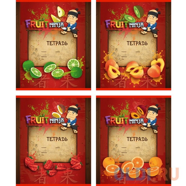 Тетрадь школьная Action! Fruit Ninja FN-AN 1803/1 18 листов линейка скрепка FN-AN 1803/1 тетрадь школьная action love is 18 листов линейка скрепка li an 1804 1 в ассортименте