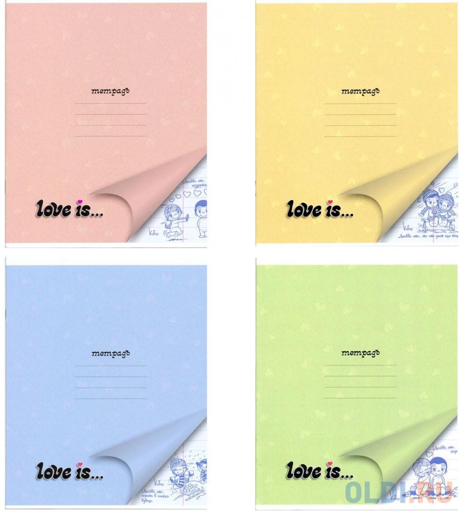 Тетрадь школьная Action! Love IS 18 листов линейка скрепка LI-AN 1804/1 в ассортименте тетрадь школьная action love is 18 листов линейка скрепка li an 1804 1 в ассортименте