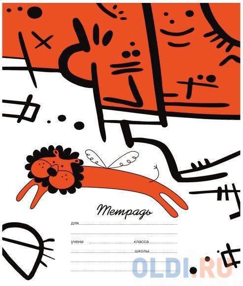 Тетрадь школьная Би Джи Мультграфика 12 листов линейка скрепка Т5ск12 2191