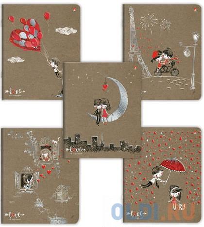 Тетрадь 48 листов, АЛЬТ, клетка, конгрев, фольга, выборочный лак, Романтика NEW, 7-48-205