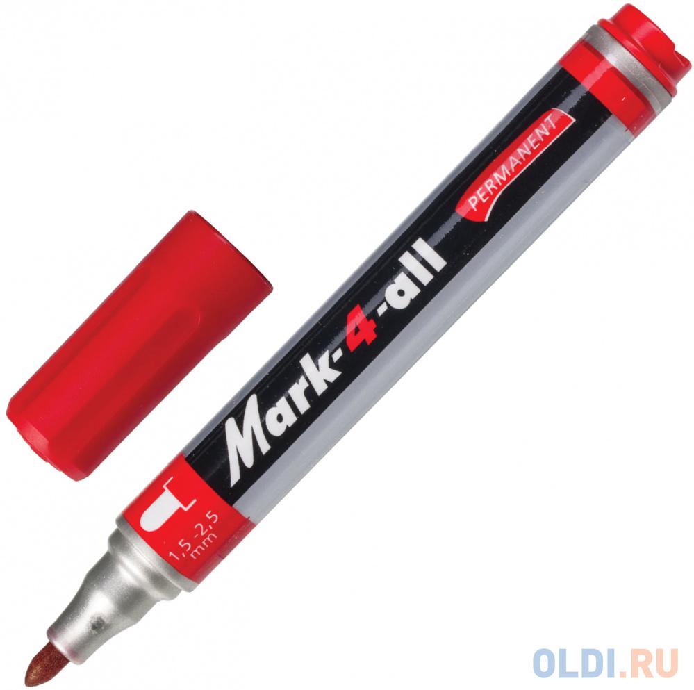 Маркер перманентный Stabilo Mark 1,5-2,5 мм красный фото