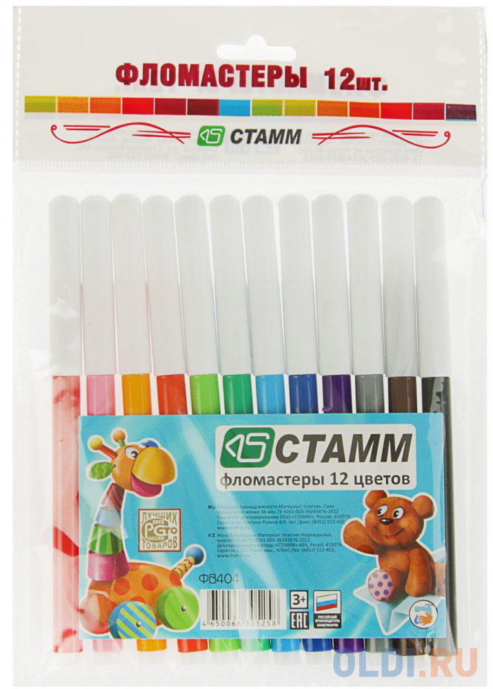 Набор фломастеров СТАММ Веселые игрушки 12 шт ФВ404 фломастеры стамм веселые игрушки 18 цветов фв05