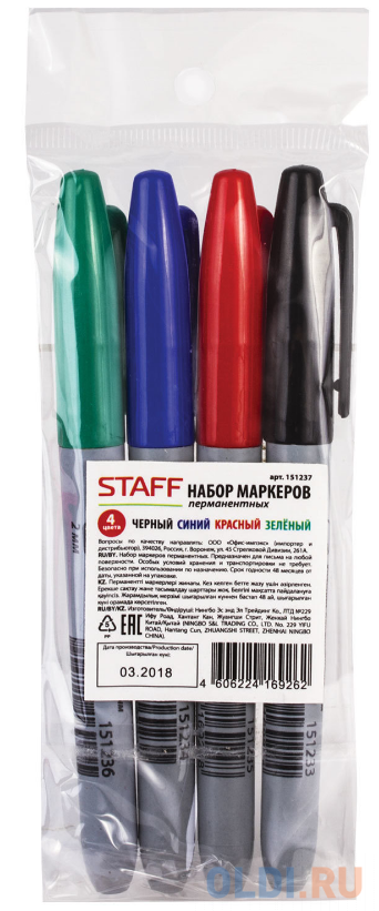 Набор маркеров перманентных STAFF Маркеры перманентные (нестираемые) 2.5 мм 4 шт ассорти фото