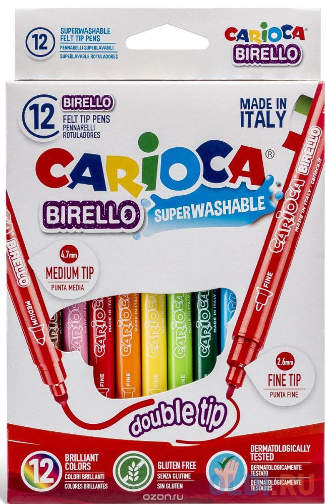 Набор фломастеров BIRELLO двусторонних, 12 цв., в картонном конверте набор фломастеров birello двусторонних 24 цв в картонном конверте