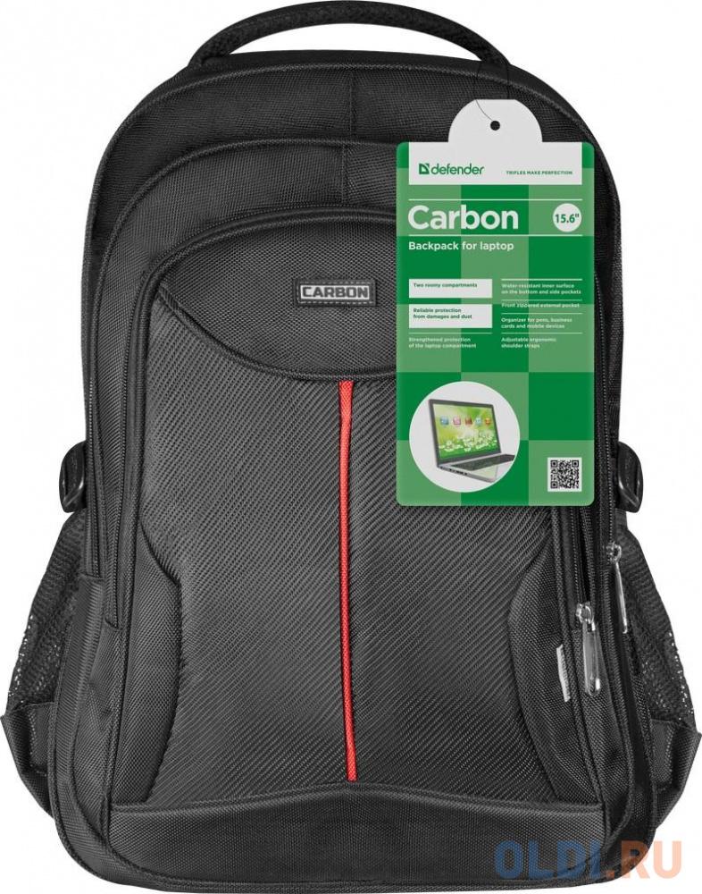 """Рюкзак для ноутбука 15.6"""" Defender """"Carbon"""" полиэстер черный 26077"""