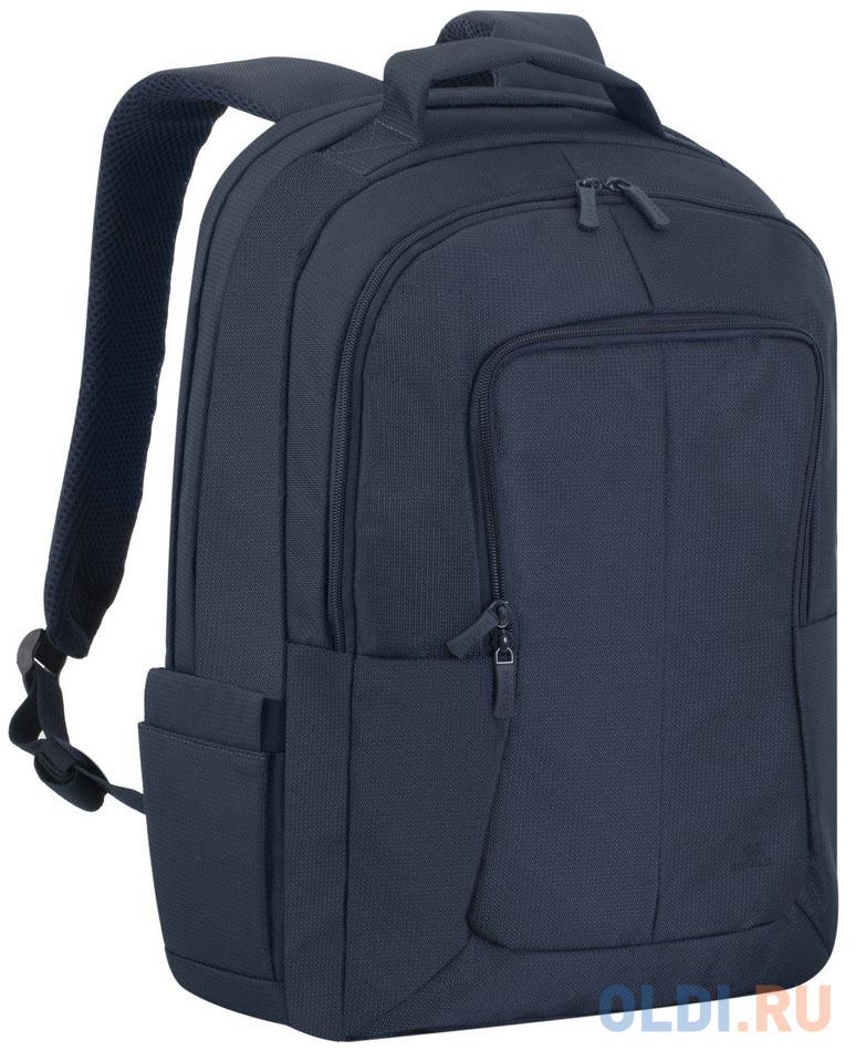 """Рюкзак для ноутбука 17.3"""" Riva 8460 полиэстер синий"""