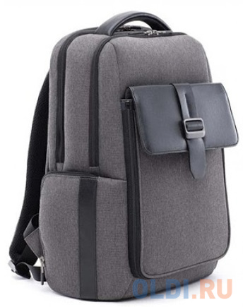 Рюкзак XIAOMI Mi Fashionable Commuting Backpack (тёмно-серый).