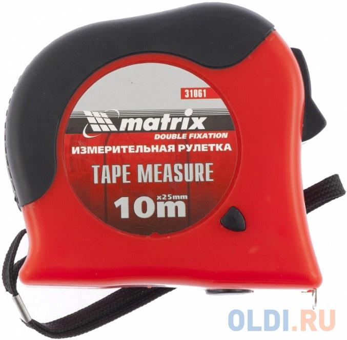 Рулетка MATRIX 31061  double fixation 10мх25мм обрезиненный корпус двойная плавная фиксация.