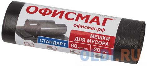 Мешки для мусора 60 л, черные, в рулоне 20 шт., ПНД, 12 мкм, 60х70 см (±5%), стандарт, ОФИСМАГ, 601383